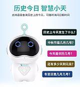 小天智能机器人,20国语言机器人,对话机器人,智能小天