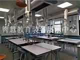 化学教室建设方案,教学仪器整合 -- 湖南智慧教育装备中心