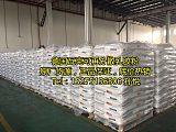 德国瓦克乳胶粉,瓦克化学胶粉5044