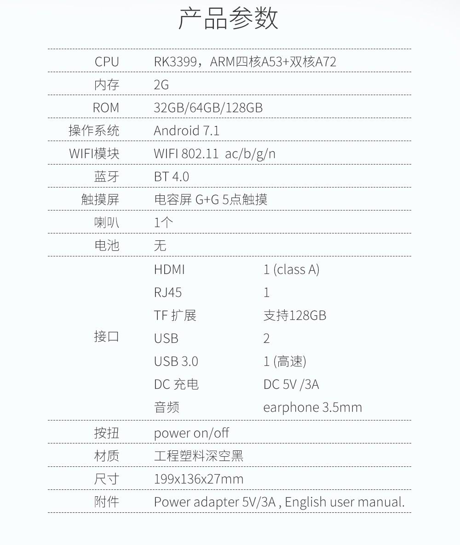 前海高樂8寸平板電腦 支持win10/android系統迷你pc電腦