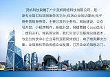 广州做公司官方网站 了解加扣扣:1579865516