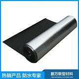 深圳高分子金属防水隔热卷材;