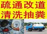 南京汙水池清理環保專業