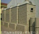 山东海林直立方式洗涤塔