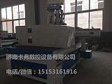卡弗1325气动木工雕刻机价格木工雕刻机价格气动换刀雕刻机;