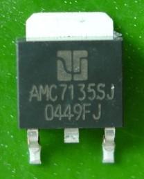 耐高压 LDO IC