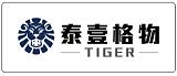 深证泰壹格物有限公司 企业短信 会员短信短信验证码通知短信 正规106