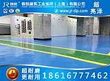 南京环氧防静电地坪漆,南京环氧防静电地坪专业施工哪家好
