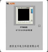 西安HS-M型电气安全在线监测装置厂家年产60万套