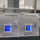 南京智慧城市HS-M型电气安全在线监测装置生产厂家