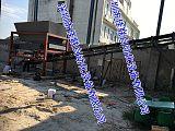 砂石橡膠帶輸送機碼頭港口皮帶輸送機;