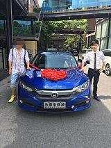 广州马奥汽车思域优惠高达1万元