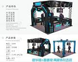 广州供应VR多人对战VR大空间VR真人CS VR火线突击 VR加盟游戏游乐设备;