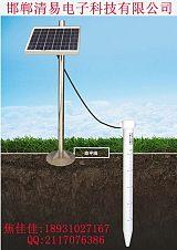 邯郸清易QY-800S 土壤水分测量仪/土壤墒情测量仪;