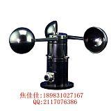 邯郸清易QS-FS-A3风速传感器 485型