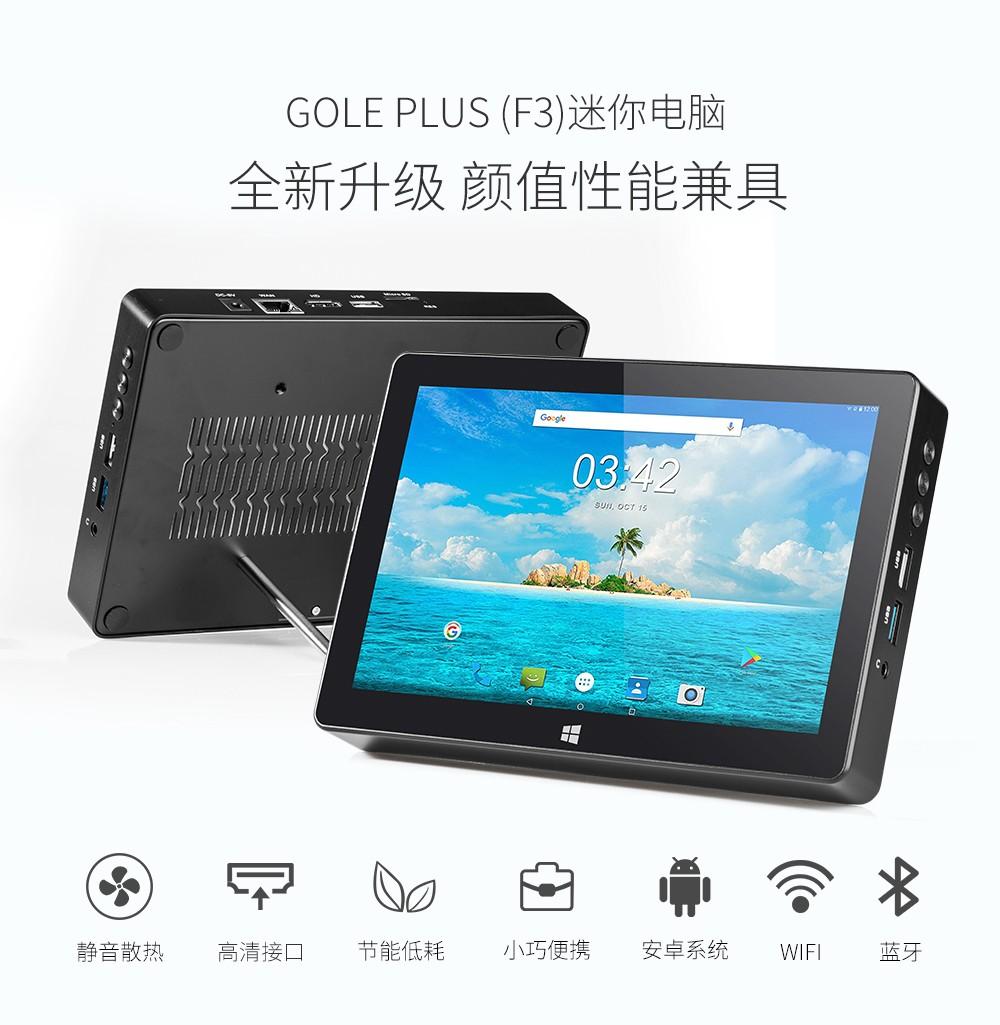 GOLE1-PLUS-黑色-详情页-安卓系统-中文_01.jpg