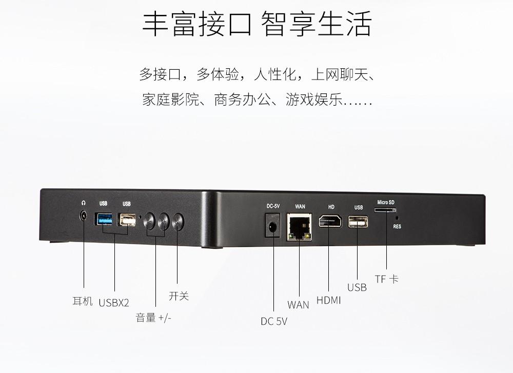 GOLE1-PLUS-黑色-详情页-安卓系统-中文_06.jpg