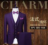定制西服套裝男士結婚禮服新郎婚禮羊毛西裝伴郎服裝正裝修身;
