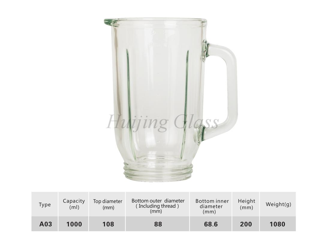 1000毫升攪拌機玻璃杯
