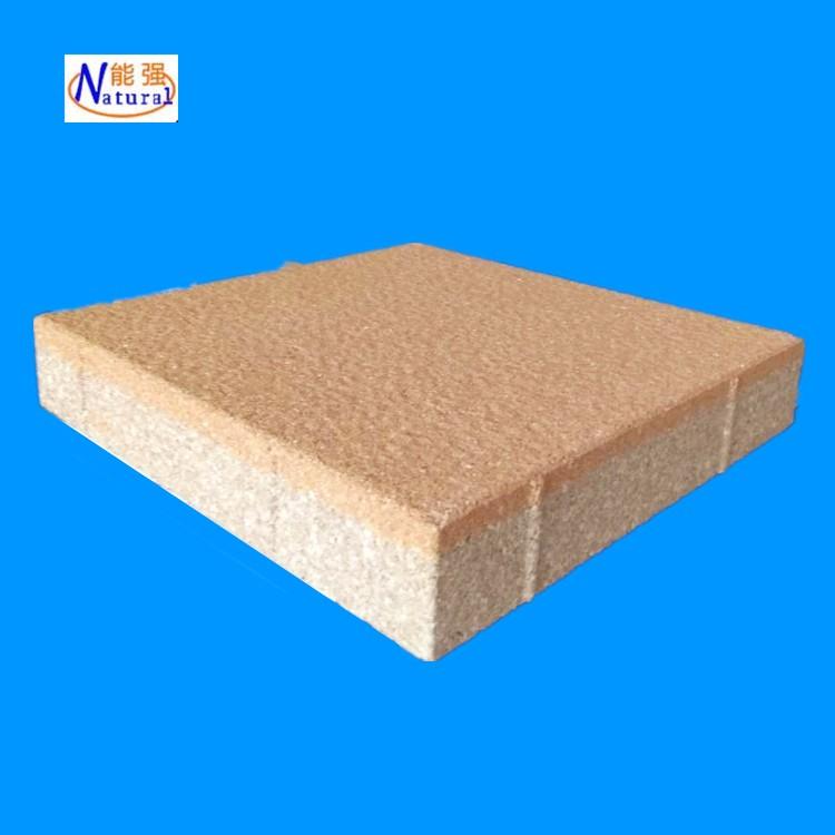 低价供应广东各色陶瓷颗粒透水砖 广场人行道专用生态陶瓷透水砖