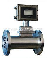 內蒙古赤峰氣體渦輪流量計 天然氣流量計;