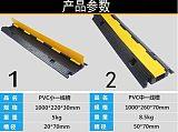 台州橡胶减速板路锥橡塑护角反光护角车库墙角保护条器橡胶车库防撞条;