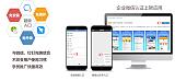 快课学习平台 企业微信推荐应用合作免加盟费