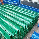 广西波形护栏 公路护栏多少钱一米;