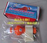 QDL2-2G救生圈自亮浮燈;
