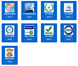 湖南CNASCMA第三方检测报告服装 电子器化学质检报告权威认证