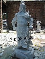 厂家定制石雕关公像汉白玉石雕关公像一尊多少钱