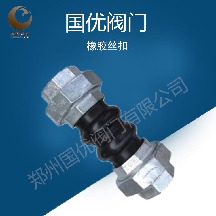 廠家直銷耐磨高溫耐油橡膠軟接頭 防脫拉柔性橡膠軟接頭批發