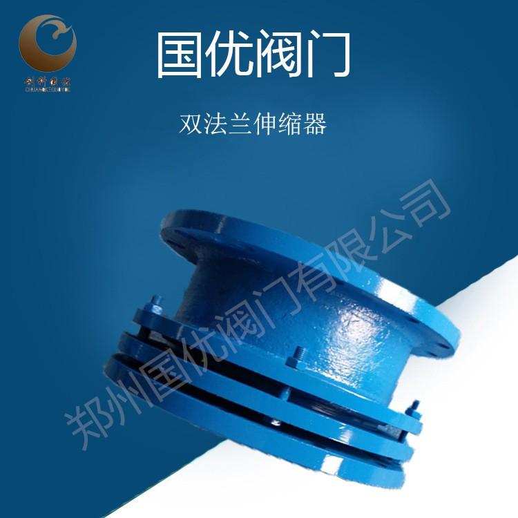 S304不銹鋼雙法蘭伸縮器 S316不銹鋼限位伸縮節 S304管道伸縮器