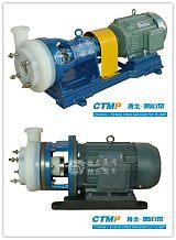 氟合金離心泵FSB-L/D(圖)