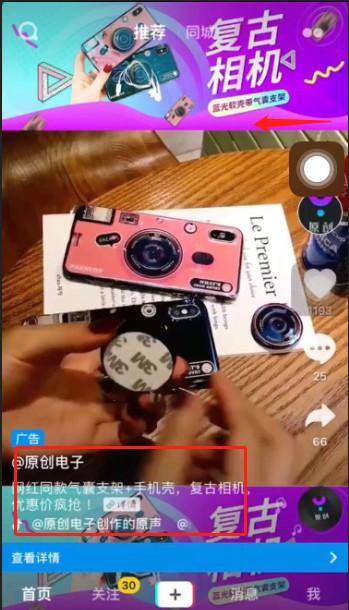 深圳抖音今 呼日�^�l�班�V告推�V