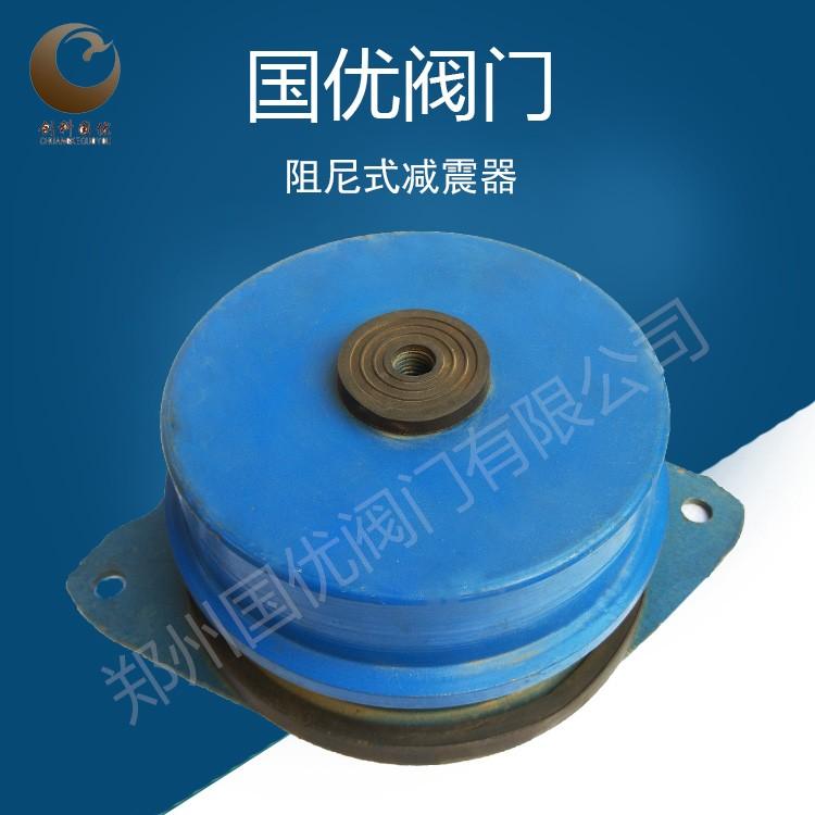 減震器 阻尼彈簧減震器 風機水泵減震器 減振器 彈簧減震器