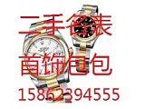 江阴市手表回收 江阴哪里有手表回收价格
