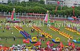 广州充气闯关运动玩具佛山充气大型城堡活动广告用品租赁