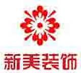 深圳酒店装修设计公司哪家好