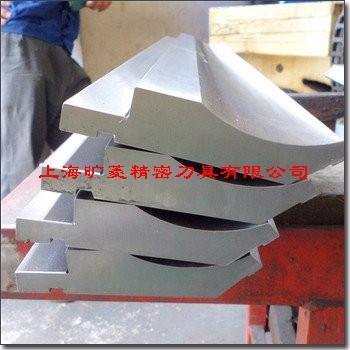 上海厂家直销金属折弯模具高精度折边刀片