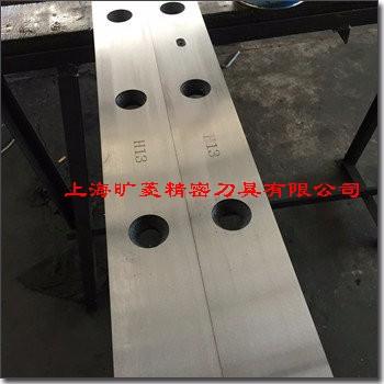 厂家供应H13高硬度材质剪板机刀片
