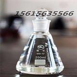 溶剂油D系列D40D60D80 溶剂油6号120号200号;