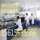 碳酸二甲酯生产厂家 山东碳酸二甲酯价格