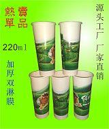 加厚双淋膜酸奶纸杯200ml苗条型纸杯