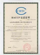 潍坊办理食品生产许可证、3c认证、卫生许可证(图);