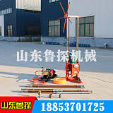 優質QZ-2A型三相電取樣鉆機 輕便巖心鉆機價格合理;