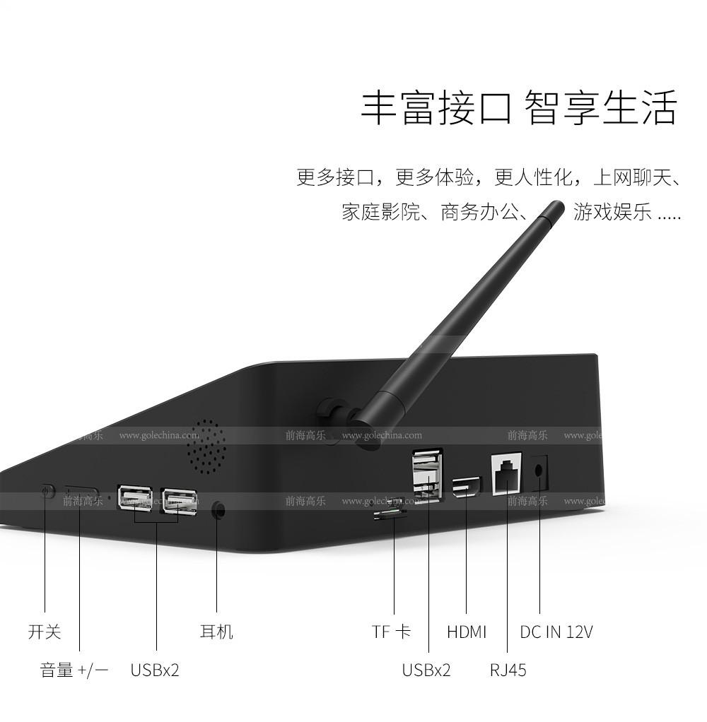 工廠直銷7寸帶網口HDMI平板電腦 迷你平板電腦
