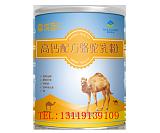 新疆伊犁駱駝奶粉火爆招商加盟