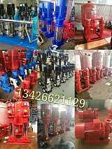 消防泵,喷淋泵,消火栓泵,消防稳压泵,消防机组