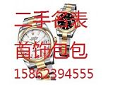 无锡本地手表回收无锡江阴二手浪琴名表回收